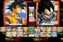 Dragon Ball Z - MUGEN Edition 2
